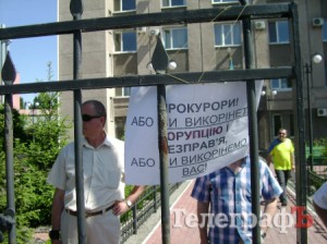 1400683945_prkuratura-kremenchug-maydan-kovalchuk-2