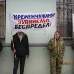 Автоз суд пикет 14.04